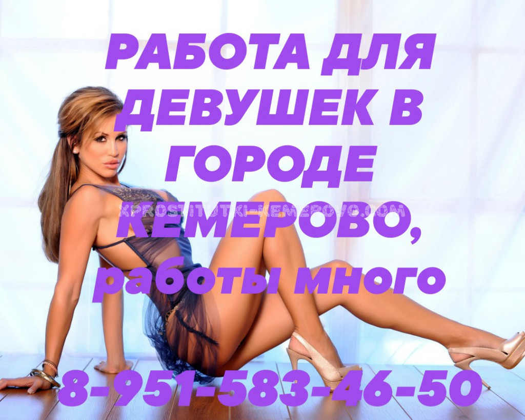 Девушка Шлюха Артем